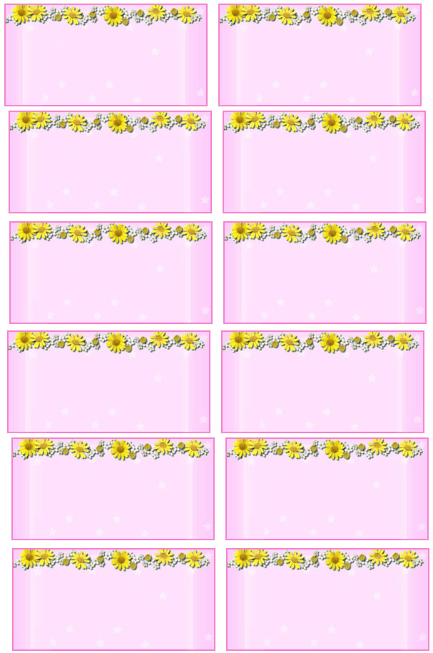 12 Awesome Printable Address Labels Kittybabylove Com