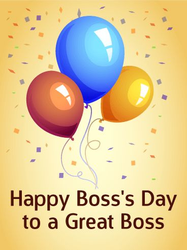28 great bosss day cards kitty baby love boss day cards free printable m4hsunfo Image collections