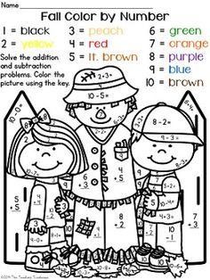 photograph relating to Fall Color by Number Printable known as 34 Coloration through Amount Addition Worksheets