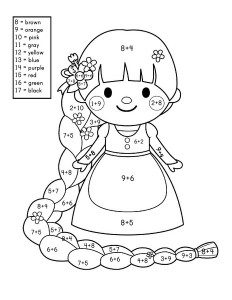 Free Color by Number Addition Worksheets