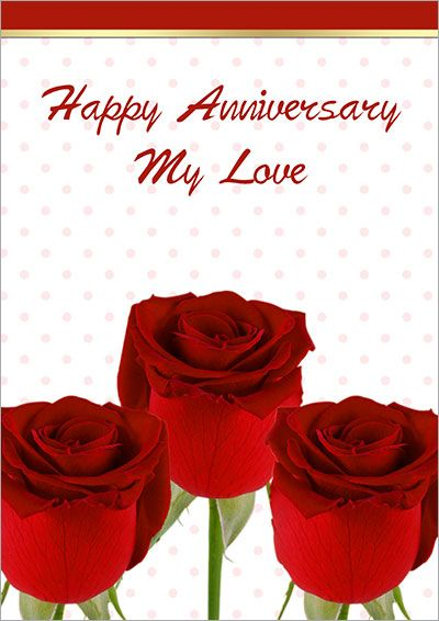 picture regarding Free Printable Anniversary Cards for My Husband titled 30 Free of charge Printable Anniversary Playing cards