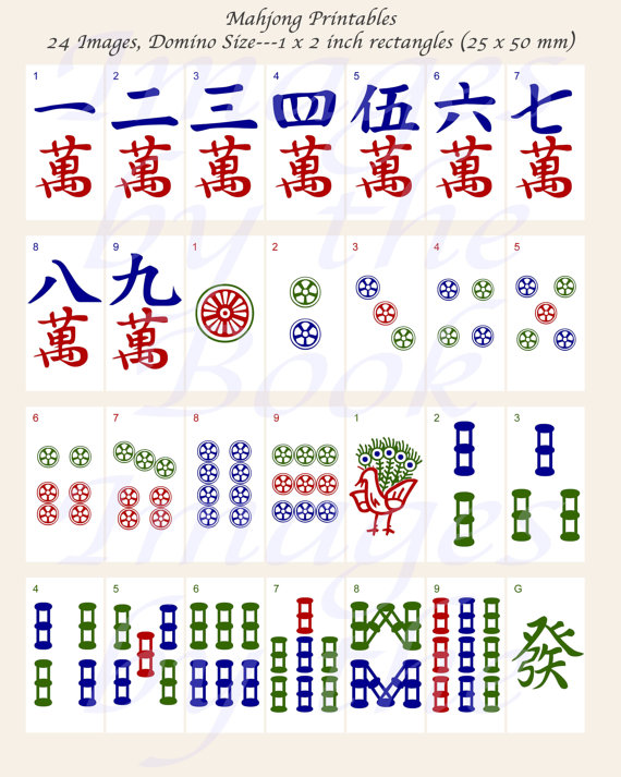 photo relating to Mahjong Card Printable known as 10 Mahjong Playing cards Printables