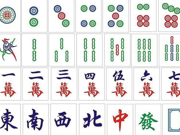 Mahjong Cards Printable Free