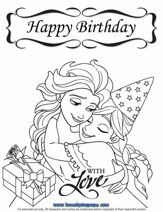 Birthday Coloring Cards Free Printable | 867x670