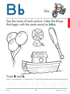 Letter B Sound Worksheets