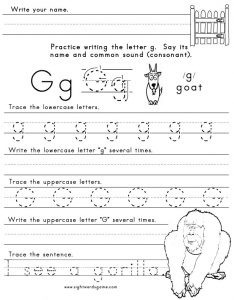 Letter G Sound Worksheet