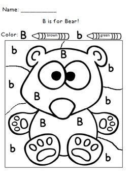 26 Cool and Creative Color by Letter Worksheets ...