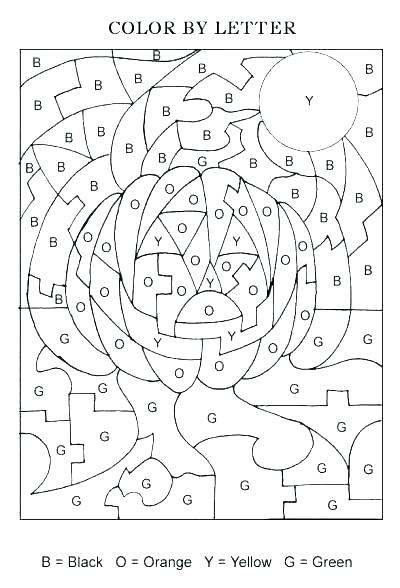 26 Cool And Creative Color By Letter Worksheets KittyBabyLove.com