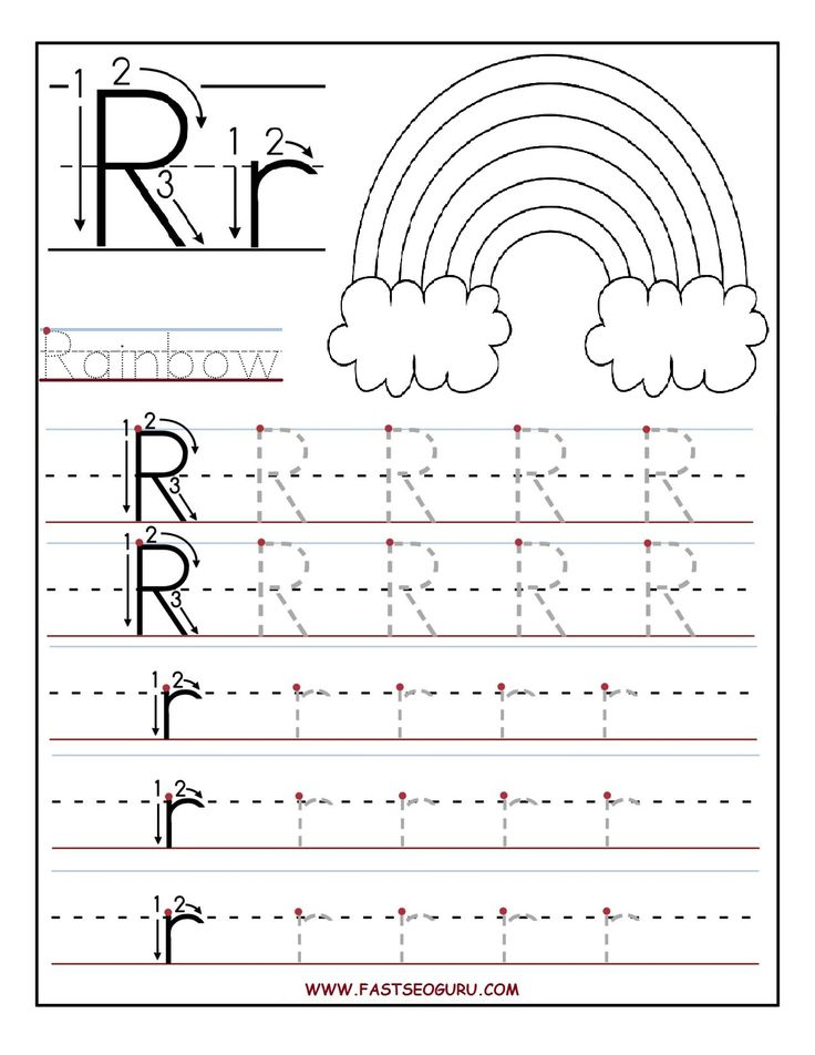 photo regarding Letter R Printable titled 15 Letter R Worksheets Developing Finding out Enjoyable