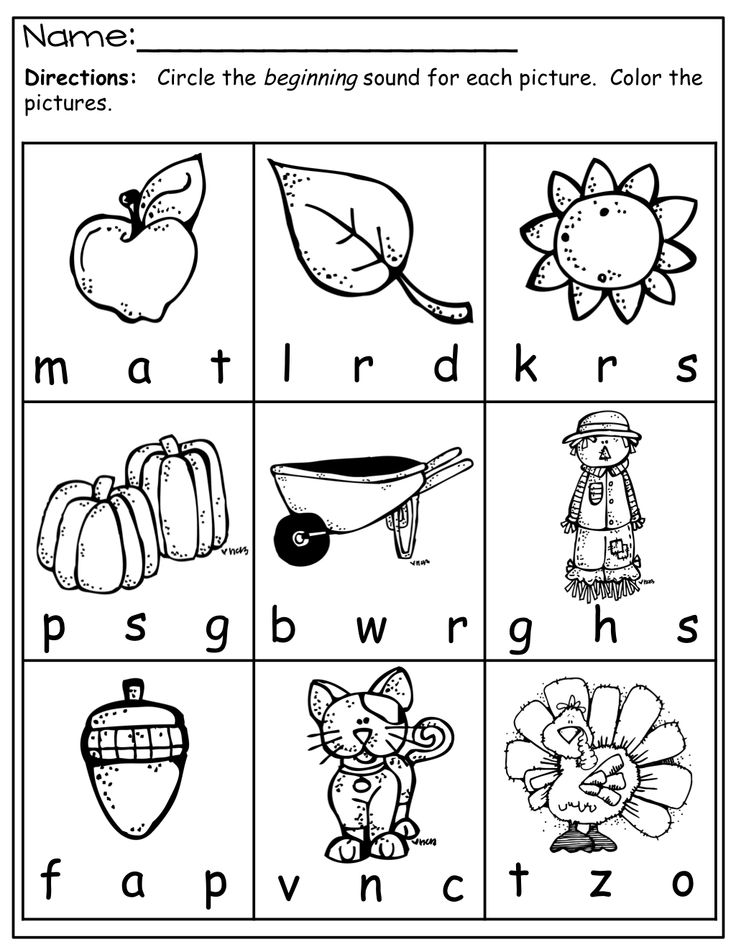 30 Beginning Sounds Worksheets for Little Ones | KittyBabyLove.com