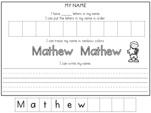 Children's Name Tracing Worksheets